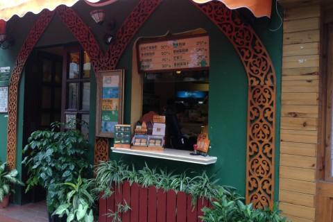 陈罐西式茶货铺(龙头路一店)chen's tea shop