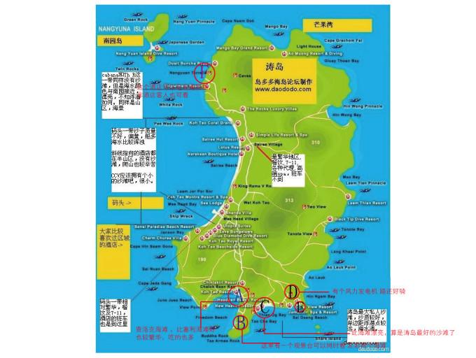 samui&涛岛&南园岛 闺蜜的惊艳and经验之旅