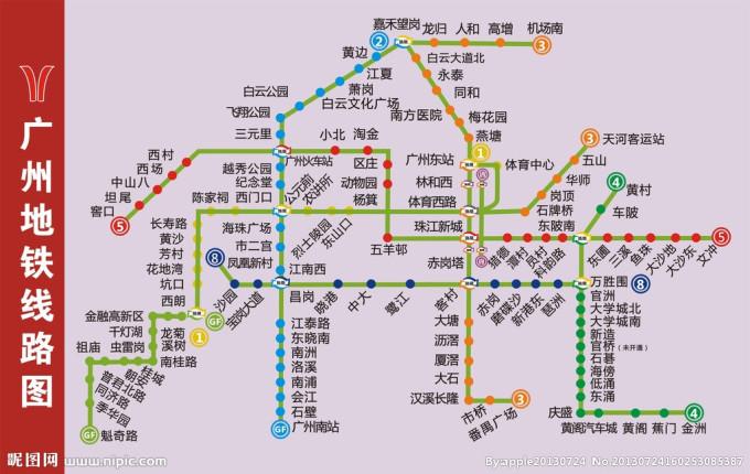 鳄鱼园区→地铁会江站→动物园长颈鹿标志位置