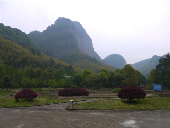 大红岩崆峒山景区