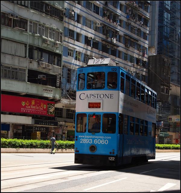 地址:香港鸭脷洲海怡半岛东翼商场  ●推荐理由:可能是最便宜的