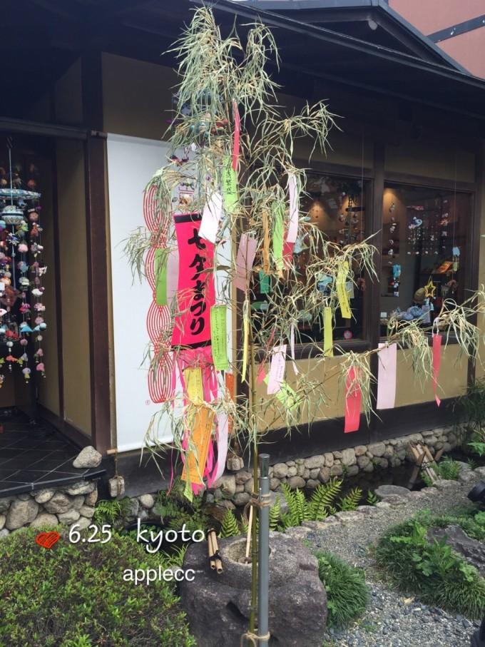 跟着高木直子游日本,大阪