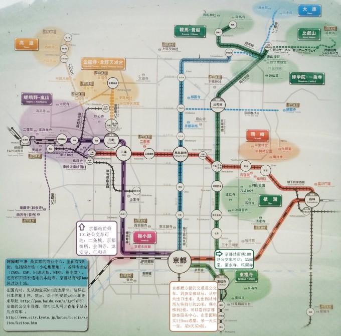京都景点地图中文版