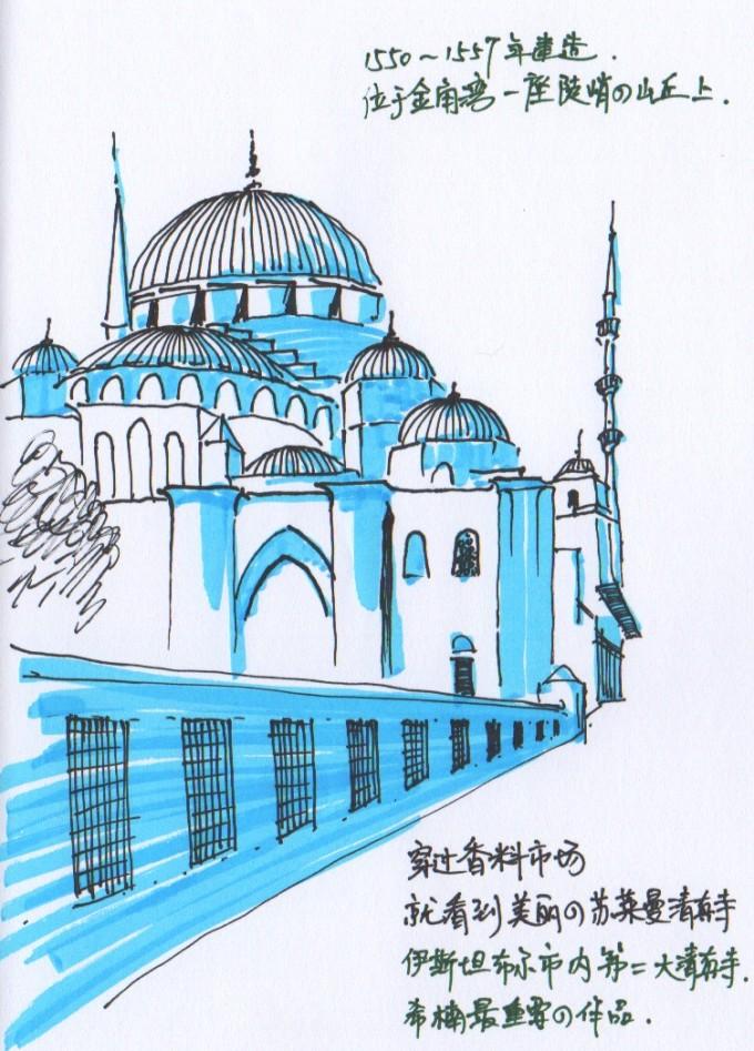 【亲子手绘】【土国花喵】土耳其20天自由行