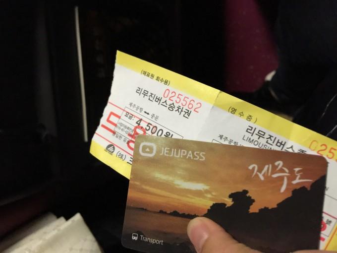 10月1日:这一天基本在飞机场渡过,坐600号机场大巴到酒店到了酒店是