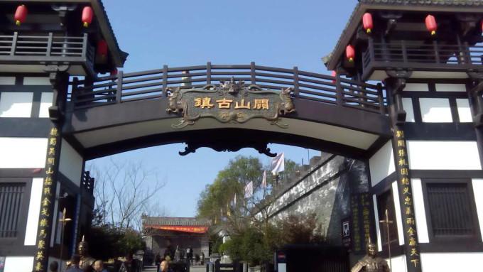 2016年春节长沙宁乡关山亲子游,宁乡旅游攻略 - 蚂蜂窝