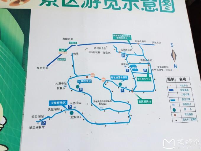 【贵州之旅:贵阳-黄果树瀑布-西江千户苗寨-镇远古城