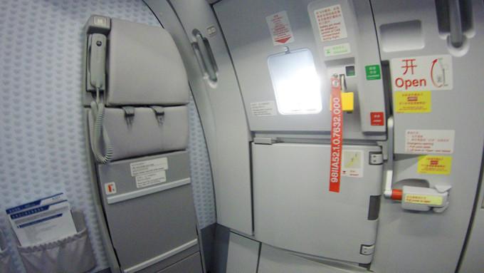 上飞机 没做过的机型,空客a325