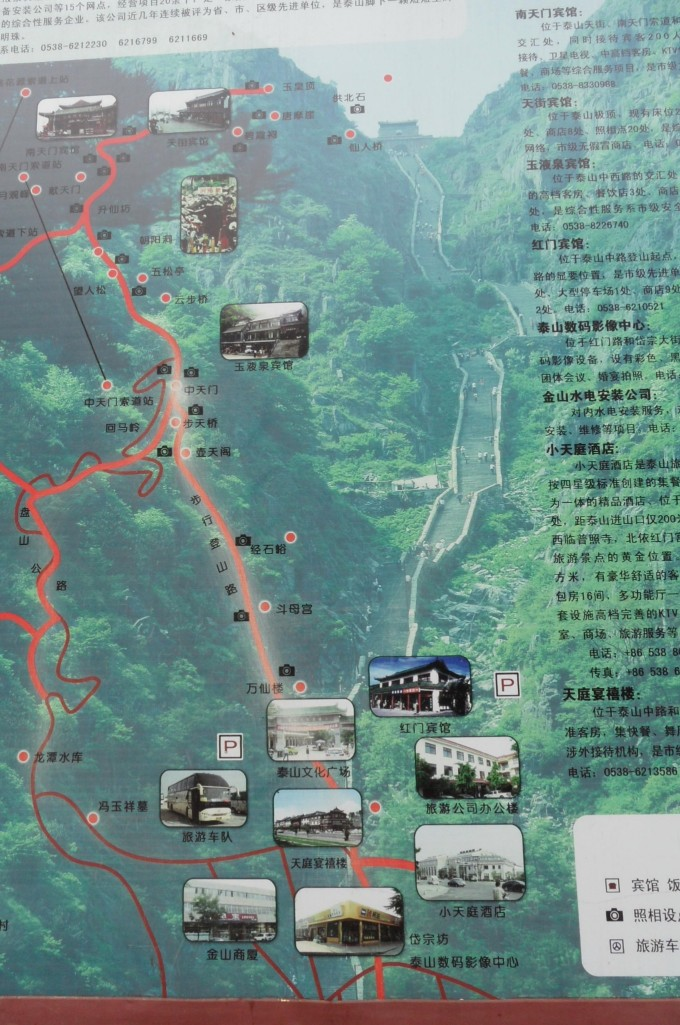 泰山304的启动电路图