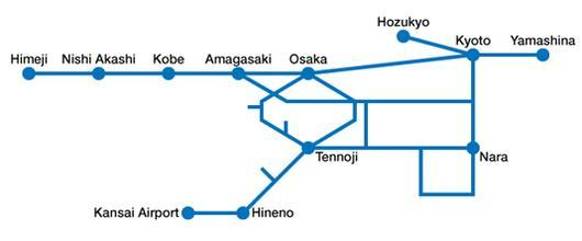 第一天下午坐飞机到大阪 关西国际机场 到达时是日本时间晚上8:00