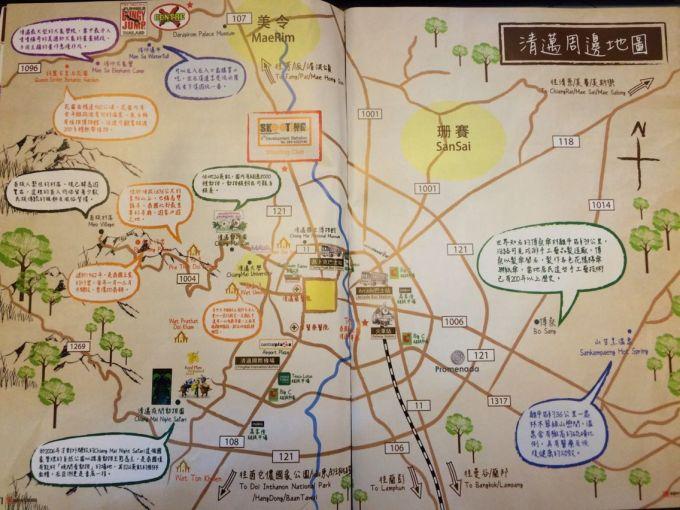清迈美食手绘地图