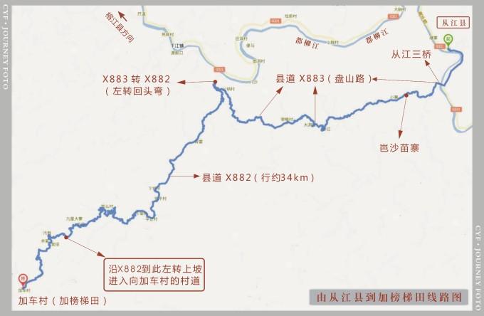 2015 醉美黔东南之旅加榜梯田,岜沙苗寨,肇兴侗寨5天游记